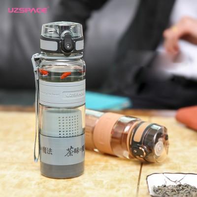 Bình đựng nước uống trà UZSPACE BN095 420ml