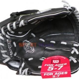 Găng tay bóng chày Wilson