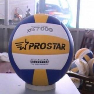 Quả bóng chuyền VFC 7000