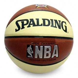 Quả bóng rổ Spalding Wide Channel NBA
