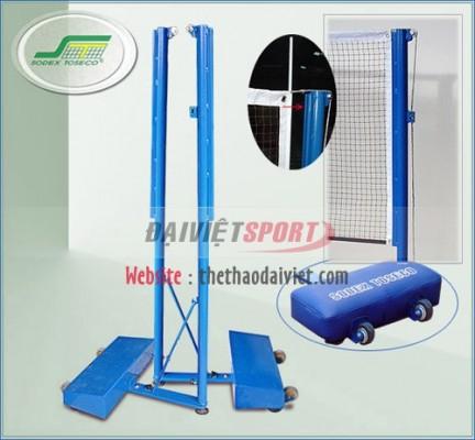Trụ cầu lông thi đấu BA528