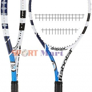 Vợt tennis Babolat XS 105 Blue grip2