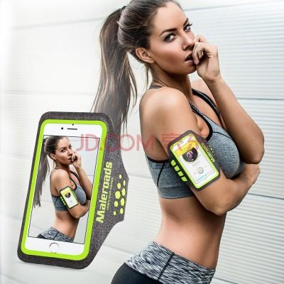 Túi đựng điện thoại đeo tay tập thể dục Maleroads MLS8818