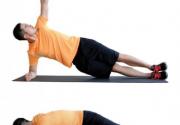 3 bài tập tăng chiều cao và giúp eo thon