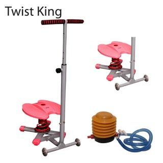 Máy Tập Thể Dục Twist King