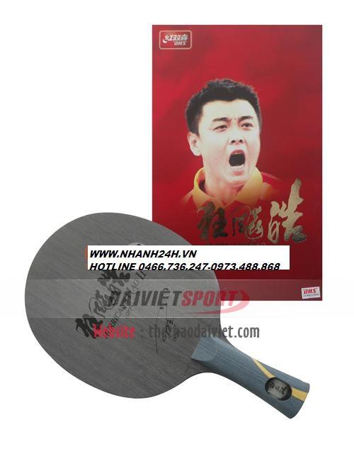 Cốt vợt bóng bàn DHS Hurricane Hao II