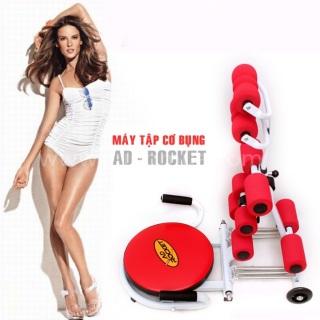 Máy tập bụng New AD rocket 2012