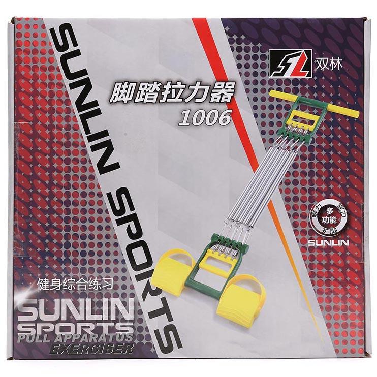 Dây kéo tay đa năng Sunlin S-1006