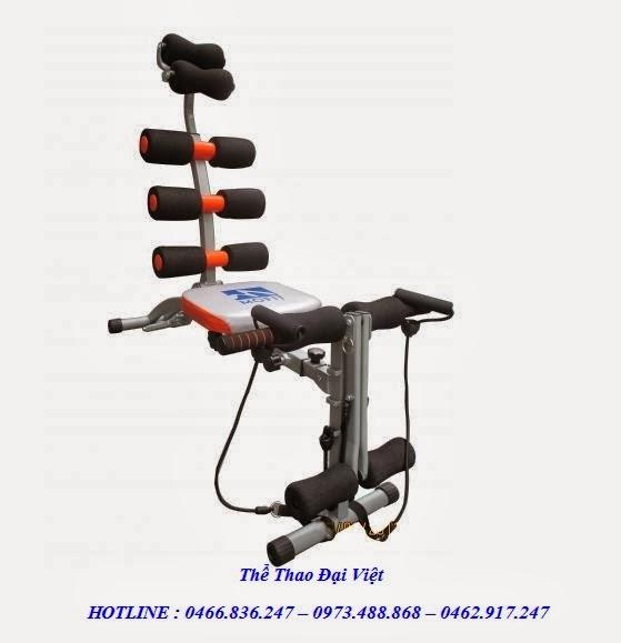 Thể thao Đại Việt chuyên cung cấp Máy tập tổng hợp (Mofit) chính hãng, giá rẻ